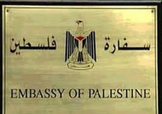 Palestinian embassy in Jordan to resume activities next Sunday