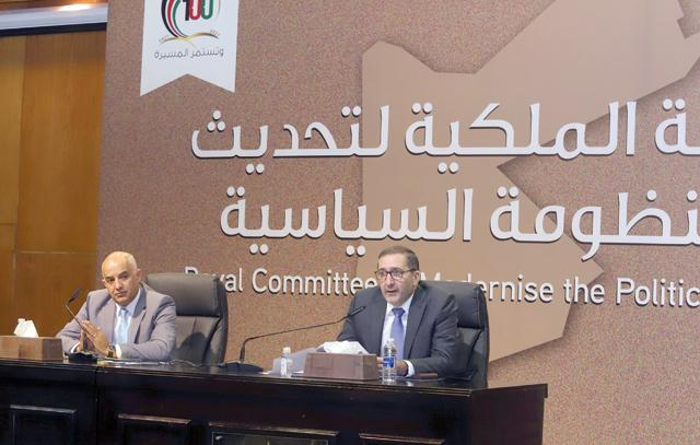 Khadra's resignation from Royal Committee to Modernise Political System accepted