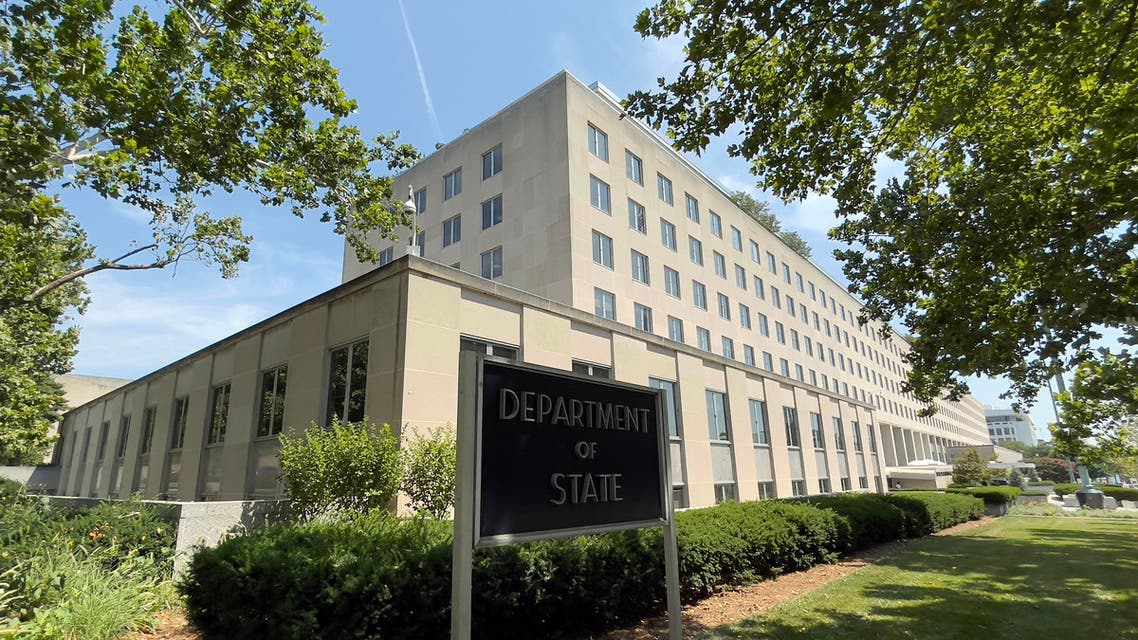 US State Department defends handling of 'Havana Syndrome'