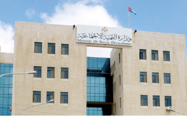 Ministry of Social Development sets plan to continue operating during depression
