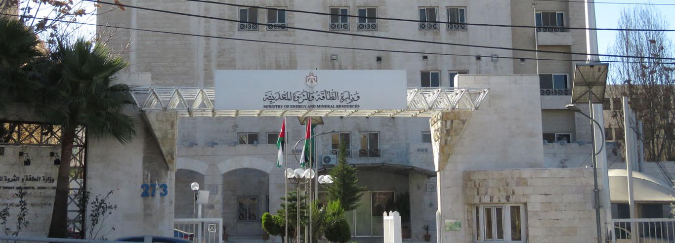Tender for transporting Iraqi oil awarded
