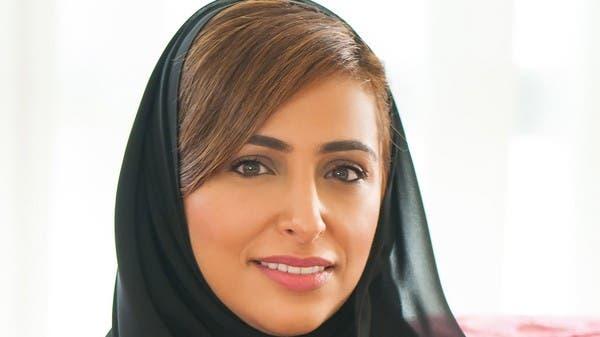 Bodour Al Qasimi, first Arab woman to head the International Publishers Association