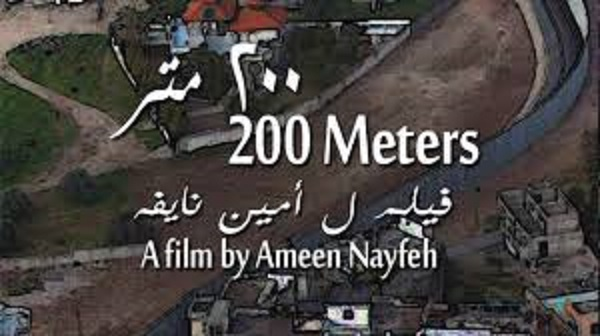 """200 Meters"" film to Represent Jordan for 2021 Oscars International Feature Film Award"
