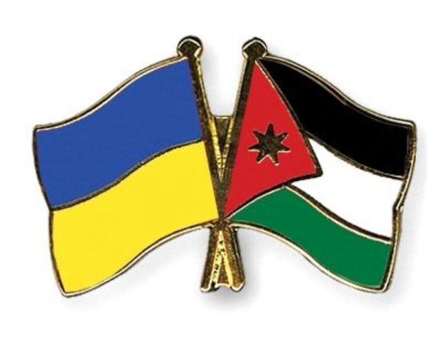 Jordan, Ukraine to mark 29th anniversary of establishment of diplomatic relations