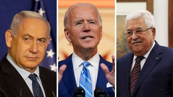 Nearly half of Israelis want Biden to relaunch negotiations with Palestinians: Poll