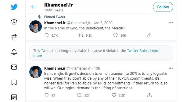 Twitter removes tweet by Iran's Khamenei on US, British COVID-19 vaccines