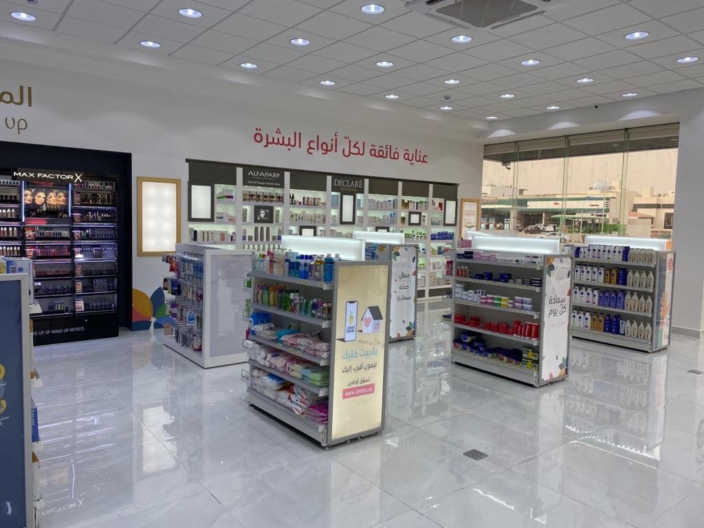 Pharmacies to operate from 10am to 6pm during lockdown