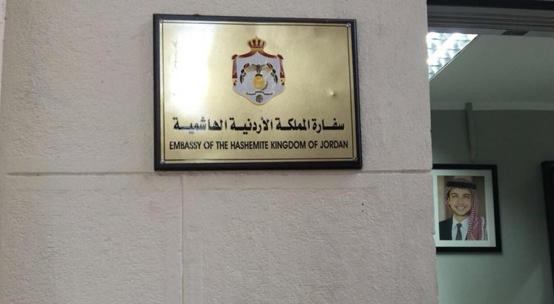 Jordan's envoy presents credentials to Portuguese president