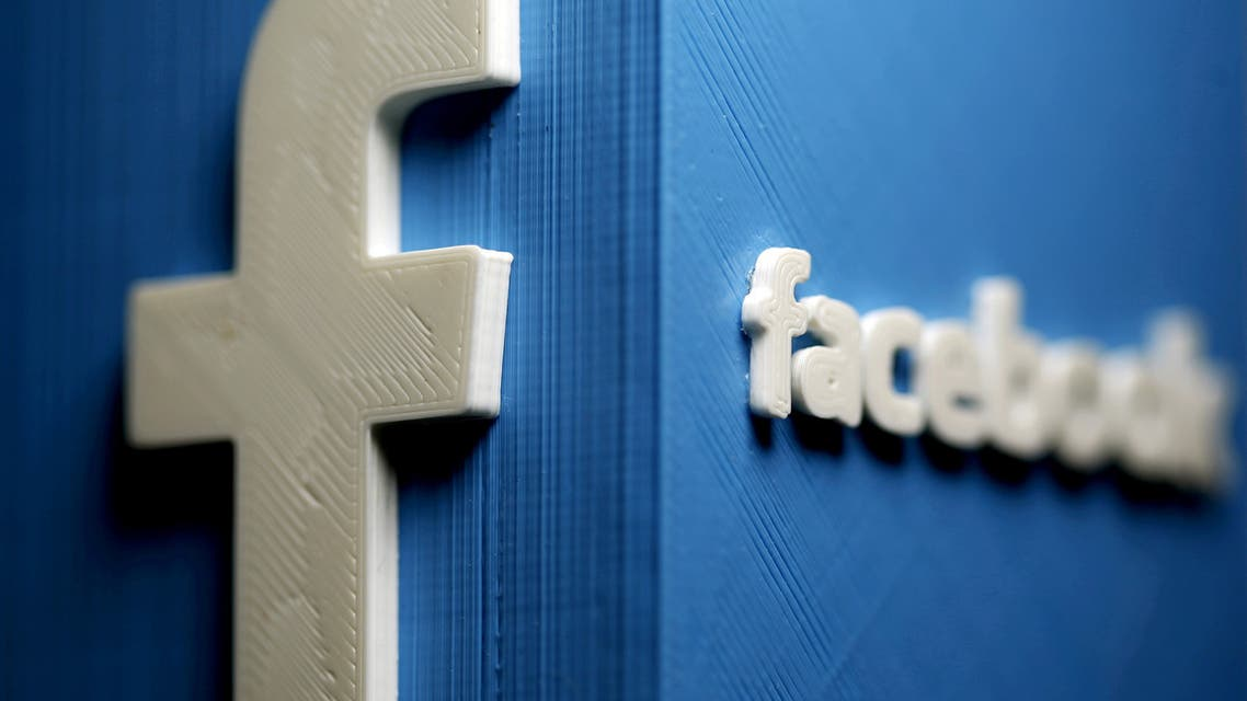 Facebook signs deal to buy renewable energy from wind power project in India