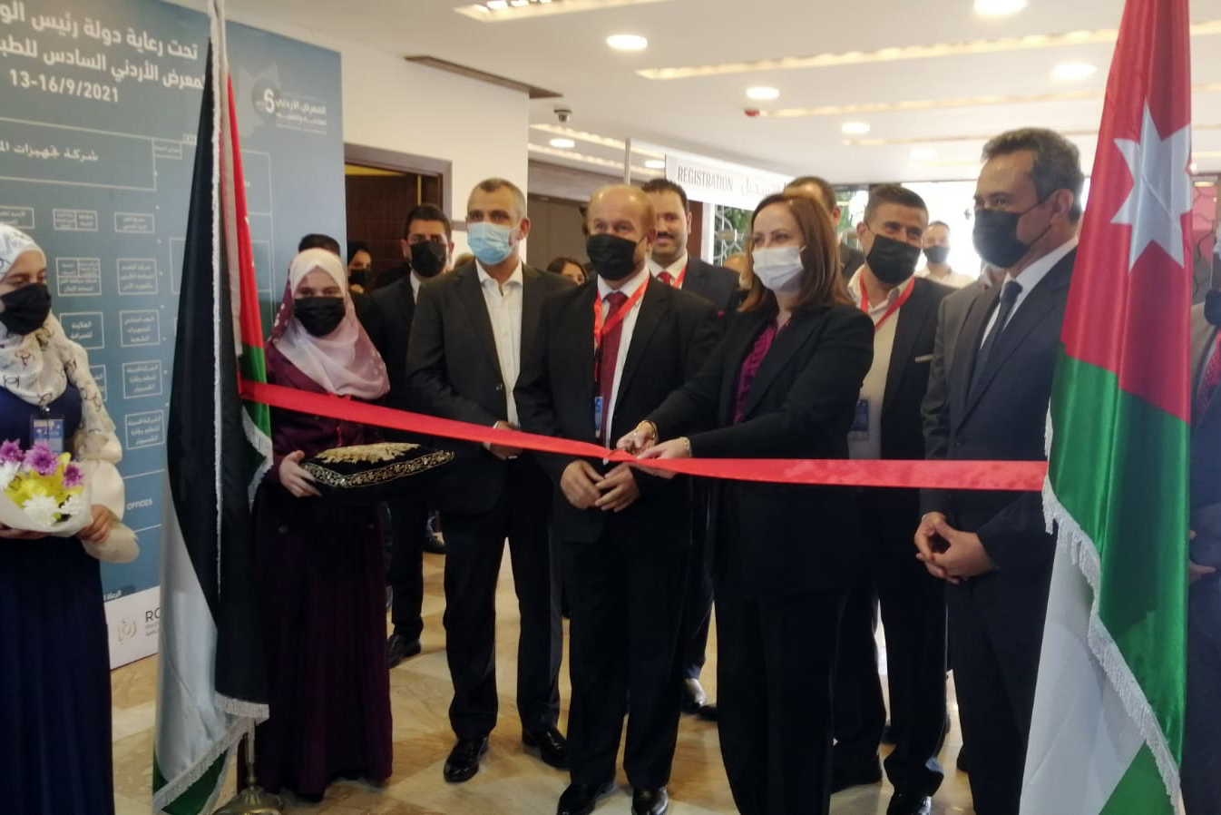 Industry Minister opens printing, packaging exhibition