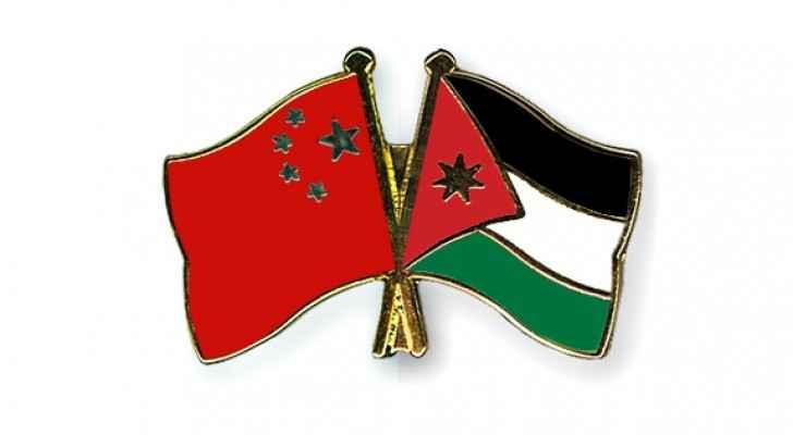 Jordan, China discuss economic cooperation
