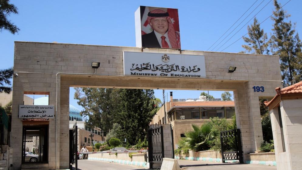 Education Ministry calls on teachers involved in correcting Tawjihi exams to receive Coronavirus vaccine