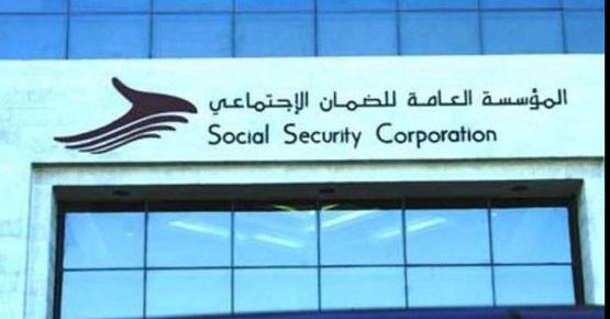 SSC allocates 100% of wages of insured working in establishments benefiting from Estidama