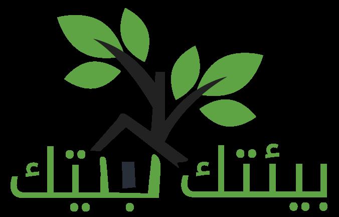 BeitakBaytak campaign raises awareness on solid waste management in Jordan