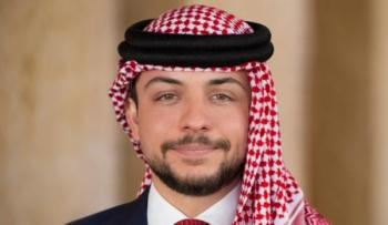 Crown Prince tests positive for COVID-19