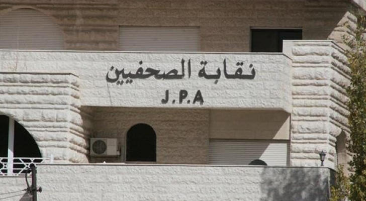 JPA to hold council elections on April 2