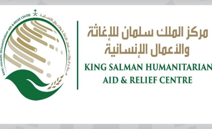 Saudi aid agency provides medical services in Jordan, Yemen