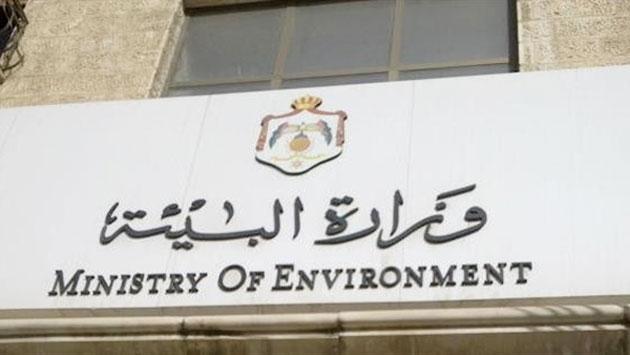 Jordan, Tunisia sign environmental agreement