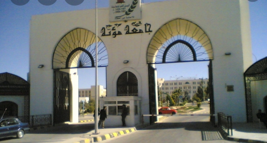 JEDCO, Mutah University signs MoU to support entrepreneurs, SMEs