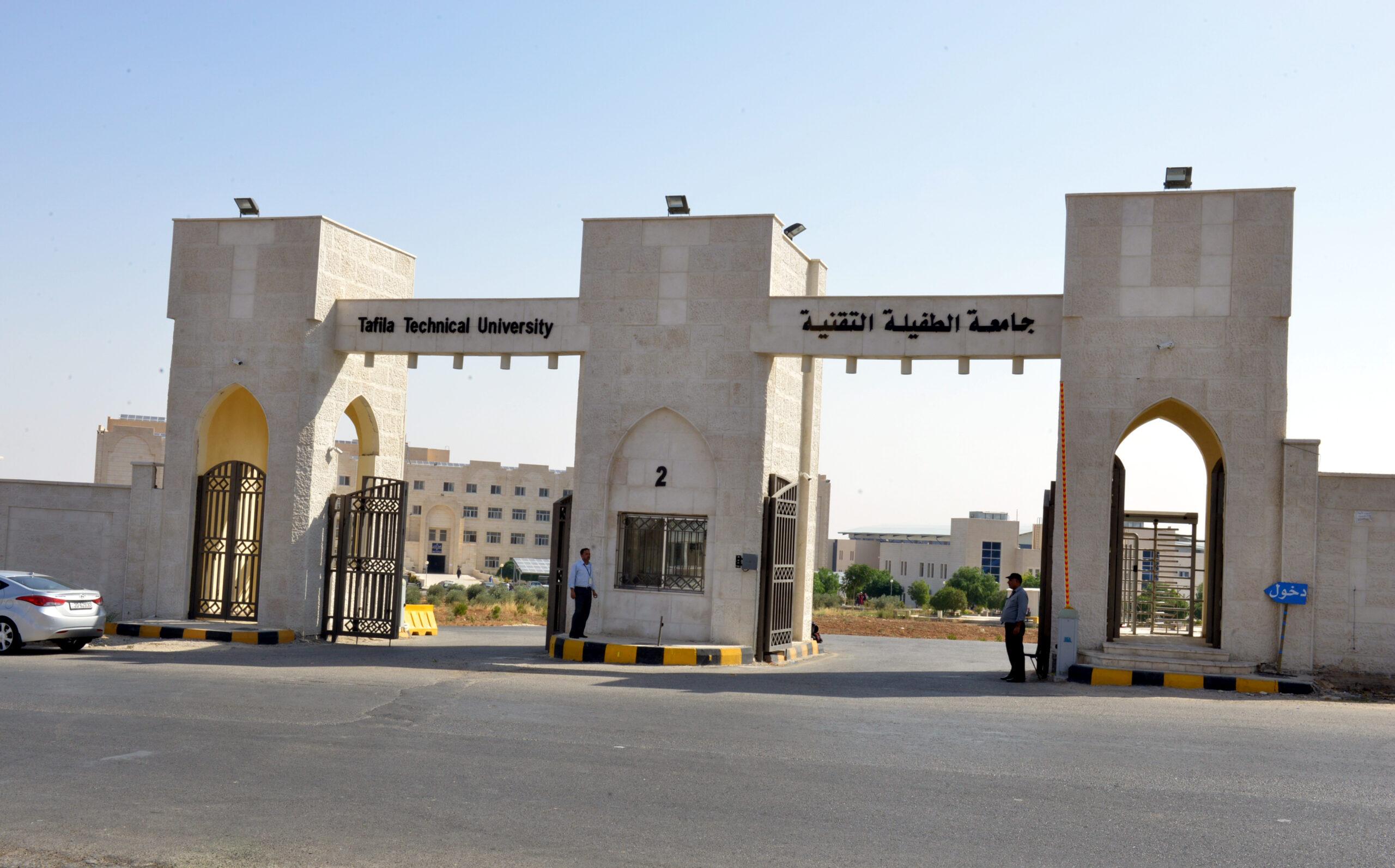 Tafila Technical University marks Kingdom's 100th anniversary