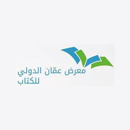 Amman International Book Fair to kick off on Thursday