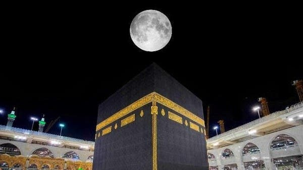 Full moon to align directly above Kaaba in Mecca on Jan. 28