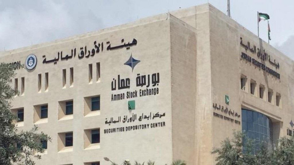 Amman stock closes daily session at JD6 million