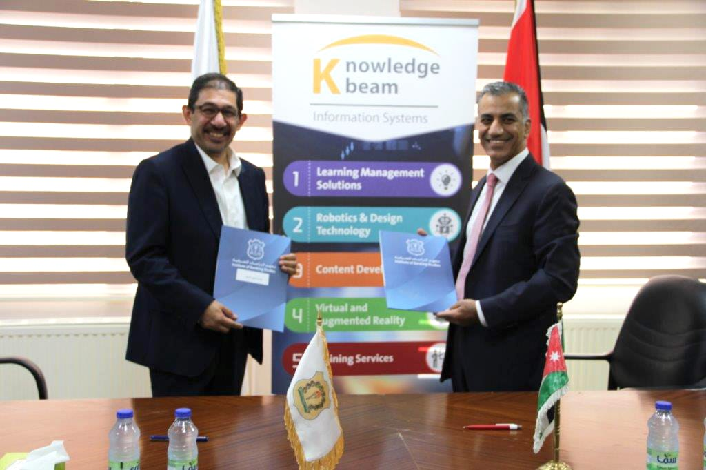 IBS, Shua'a consulting company sign cooperation agreement