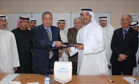 Dubai Maritime City signs MoU with Arab Sea Ports Federation