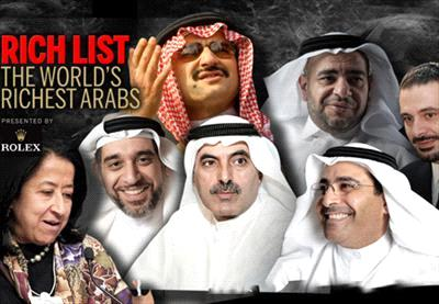 The world's 50 richest Arabs worth just over $245bn, an 18