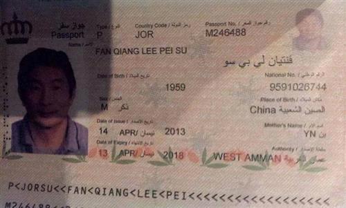 Jordanian Made In China Gotcha Ammon News