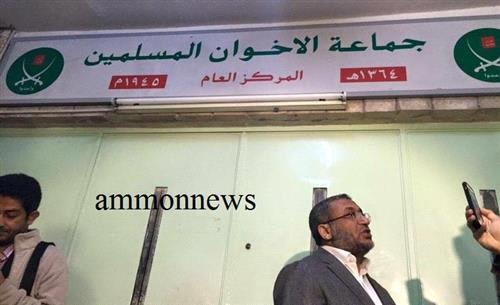 Jordan raids headquarters of Muslim Brotherhood group