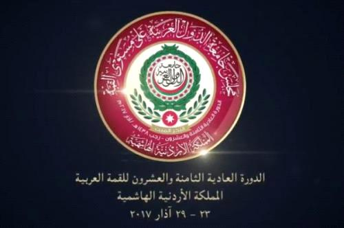 Arab League calls for formation of independent Palestine state