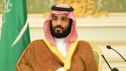 PM Nawaz felicitates new Saudi Crown Prince
