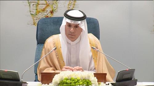 Trump says Qatar dispute could end terror