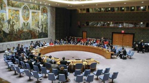 Syria war: UN Security Council approves 30-day ceasefire