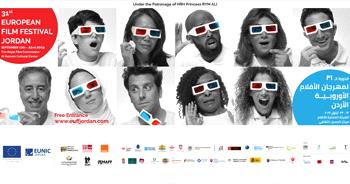 31st european film festival – jordan
